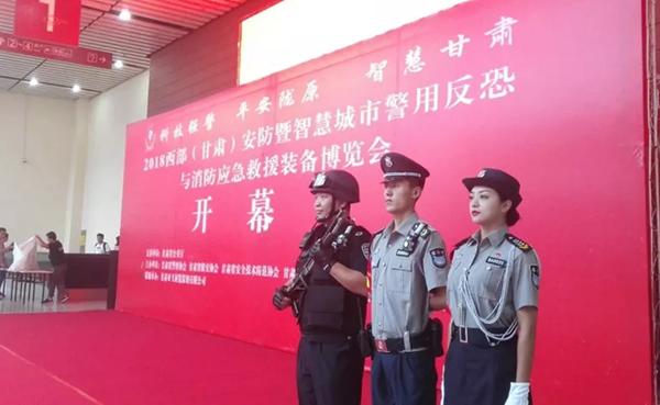 2018西部(竞技宝|下载)安防暨智慧城警用反恐与消防应急救援