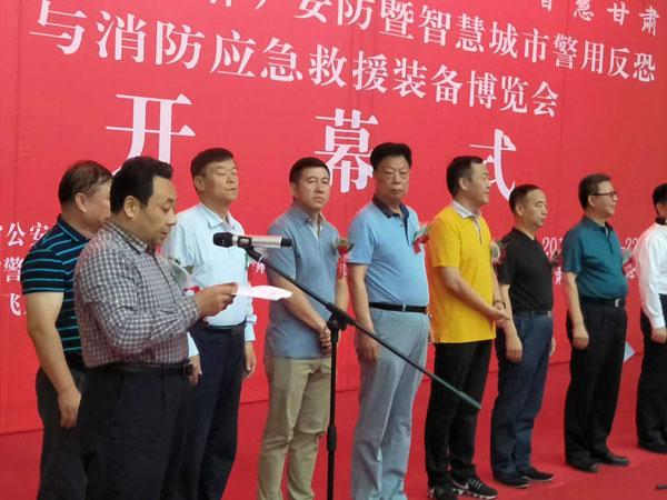 2018(竞技宝|下载)安防博览会,省领导致开幕辞